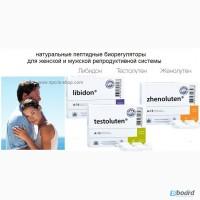 Пептиды для мочеполовой ситемы - Женолутен, Либидон, Тестолутен от НПЦРИЗ