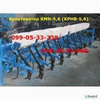 Культиватор крн) КМН-5.6 новые в любой комплектации КРН КРНВ