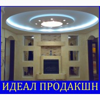 Монтаж гипсокартона в Одессе