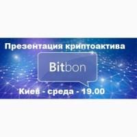 Бесплатная презентация криптовалюты Bitbon