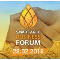 28.02.2018 р. важлива подія для аграрного бізнесу- SMART AGRO BUSINESS FORUM