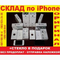 IPhone 4s 16Gb NEW в завод.плёнке Оригинал NEVERLOCK купить айфон