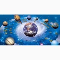 Сидорчук Андрей астролог. Астропрогноз. Гороскопы