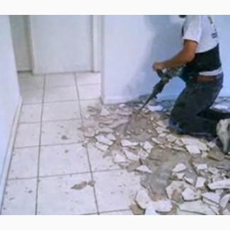 Демонтажные работы, любая сложность, демонтаж профессионально