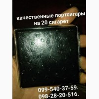 Ферментованный(профшкаф) табак лапшею.Опт 210грн/кг