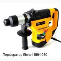 Запчасти на перфоратор Einhell BBH-950 Энхель