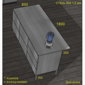 Тумба 7 ящиков из нержавейки островная для дома и медицины новые на заказ
