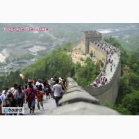 Визовая поддержка в Китай от туроператора Вояж Делюкс