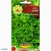 Семена салата «Дубок» - 1 грамм