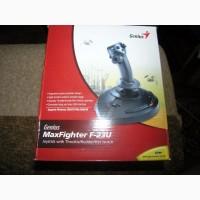 Продам джойстик Genius MaxFighter F-23U USB