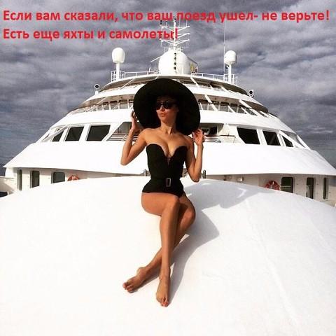 Работа для актеров киев работа вебкам оператором