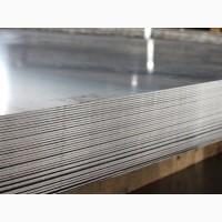 Продам Лист стальной горячекатаный от производителя