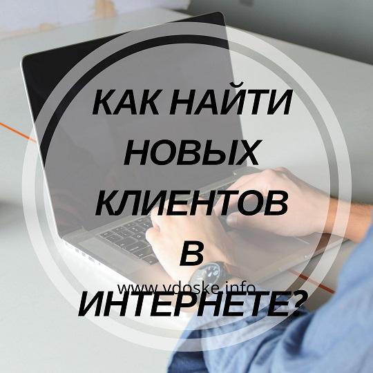 596bf28d87f40 Рассылка объявлений на досках - Привлечение клиентов, Киев ...