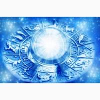Консультації астролога. Астролог Сидорчук Андрій