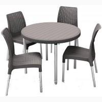 Садовая мебель Jersey Set