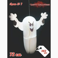 Halloween, xелоуин ! декор интерьеров, украшения на xелоуин