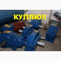 Куплю мотор редуктора (бу, нерабочие, складского хранения) дорого