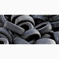 Предприятие продает отработанные автомобильные шины