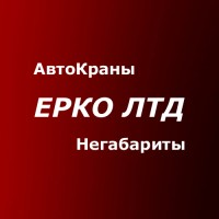 Автокран услуги аренда Киев - кран 25 т, 40, 100, 200 тн, 300 тонн