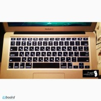 Русские буквы на клавиатуре