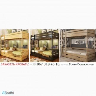 Двухъярусная кровать с БЕСПЛАТНОЙ доставкой по Украине! с 2-ящиками