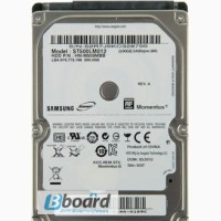 Винчестер HDD SATA 500 GB от ноутбука