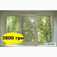Лоджия Windom ECO - 3800 грн