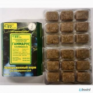 Замороженный корм для аквариумных рыб Гаммарус
