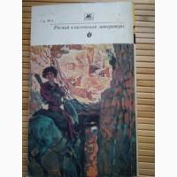 Л.Н. Толстой - Хаджи-мурат, повести