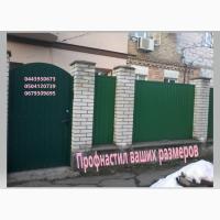 Замовити дешевий профнастил в Києві