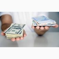 Кредиты без справок оформить с 18 лет Днепр