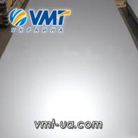 Дюралевая плита (Алюминиевая плита, дюралюминиевый лист, алюминиевый лист)