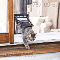 Сетки противомоскитные на окна и двери