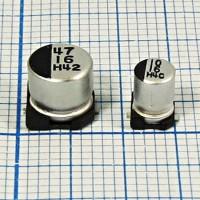 Электролиты low esr SMD +105 C для поверхностного монтажа материнских плат компьютеров