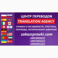 Открытие нового офиса! Региональный Центр Переводов
