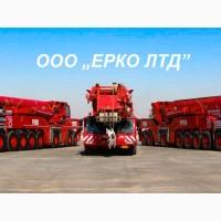 Автокран услуги аренда Одесса - кран 40 т, 50, 100, 200 тн, 300 тонн