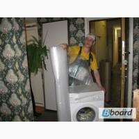 Срочно перевезти мебель, холодильник, пианино, вещи