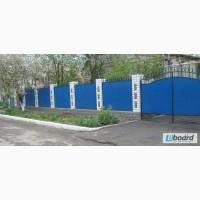 Забор и ворота из профнастила под ключ. Купить в Одессе
