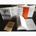 Визитки, листовки, буклеты от одного экземпляра до тиражей! Услуги ризографа