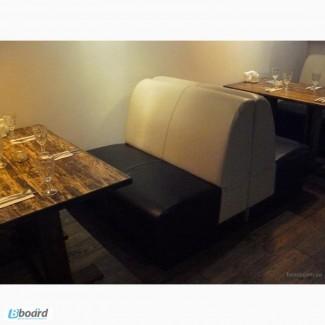 Куплю б/у диваны для кафе ресторана бара столовой мебель б/у