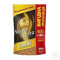 Кофе растворимый Черная Карта 500г