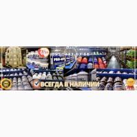 Спортивное питание в любую точку Украины по доступным ценам