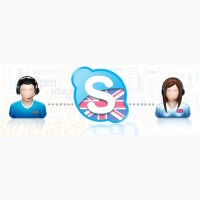 Ищу репетитора английского языка по Skype