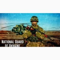 Військова служба за контрактом в НГУ