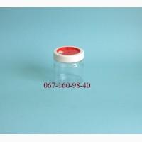 Пищевая пластиковая баночка (ПЭТ) 250 мл