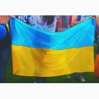 Флаг Украины, Прапор України 140х90 см нейлон