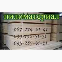 Стропила, стропильная система Чернигов