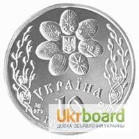 Монета Праздник Пасхи. Свято Великодня. Серебро