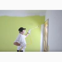 Безвоздушная Машинная Покраска стен и потолков. Качественно. Быстро