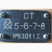 Продам столы измерительные СТ-5, СТ-6, СТ-8